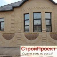 Фасадные работы в Москве