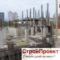 монолитные работы в москве