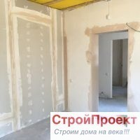 косметический ремонт помещений в москве