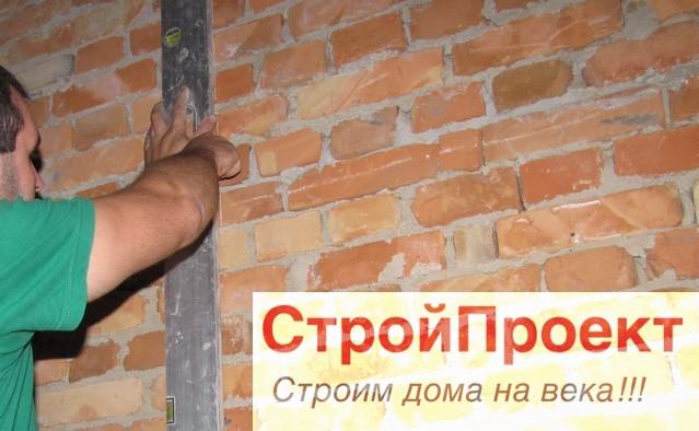 Экструдированный пенополистирол для утепления фасада