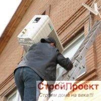 монтаж кондиционеров цена в москве