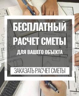 Расценки на отделочные работы во владимире 2019